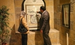 International Festival for Arabic Calligraphy