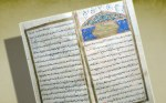 Turkish manuscripts in India