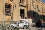 Islamic Museum Cairo 2