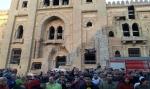 Islamic Museum Cairo