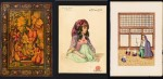 Qajar Women exhibition